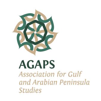 AGAPS Logo
