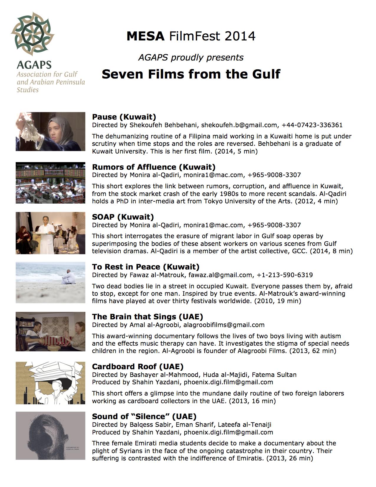 AGAPS 2014 Sell Sheet