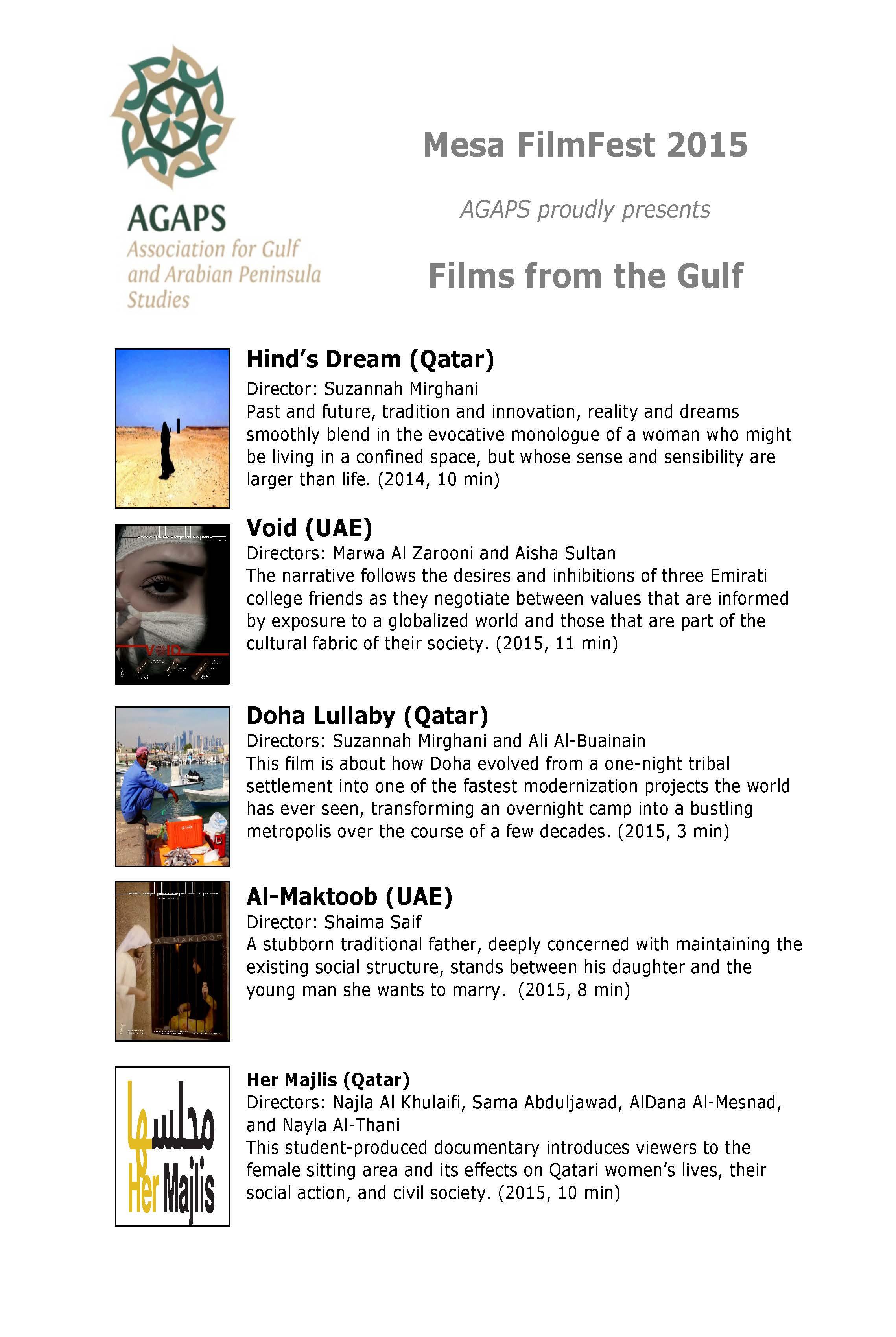 2015 FilmFest sell sheet 11-4 (002)