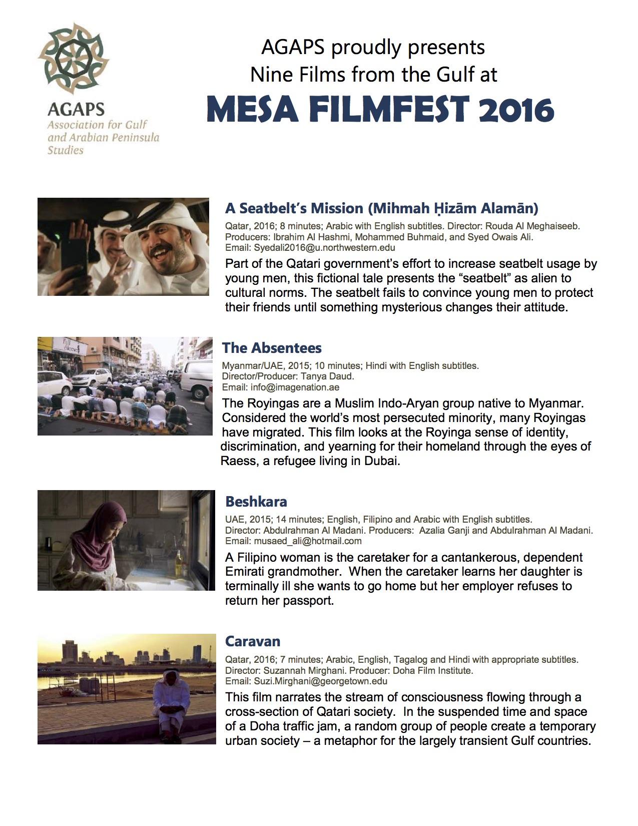 2016-gulf-films