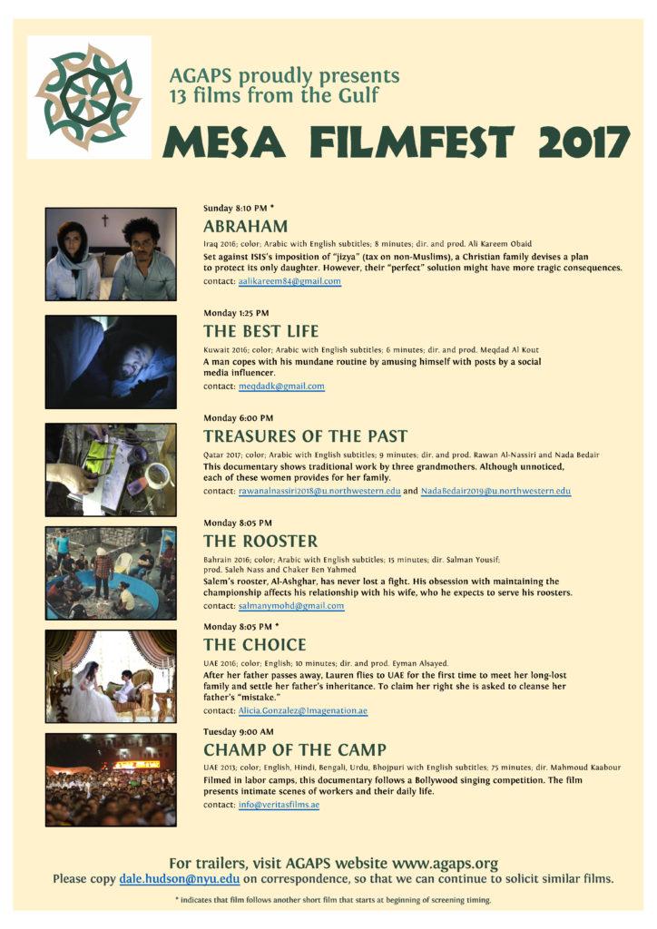 FilmFest 2017 – Association for Gulf and Arabian Peninsula